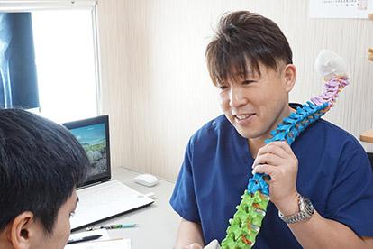 福山鍼灸接骨院の治療